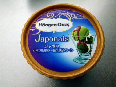ハーゲンダッツ ジャポネ<ダブル抹茶~練乳黒みつ~>
