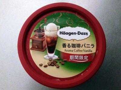 ハーゲンダッツ 香る珈琲バニラ