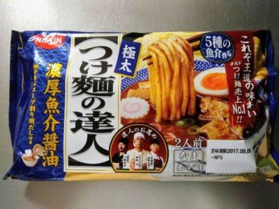 つけ麺の達人 濃厚魚介醤油