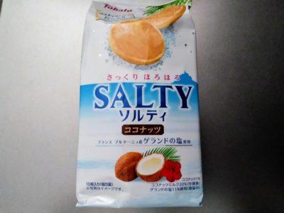 SALTY ソルティ ココナッツ