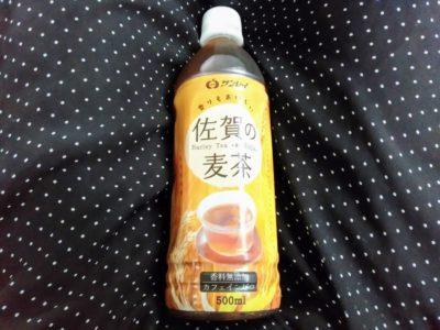 佐賀の麦茶