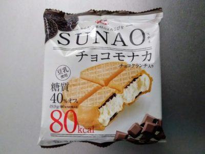 SUNAO スナオ チョコモナカ