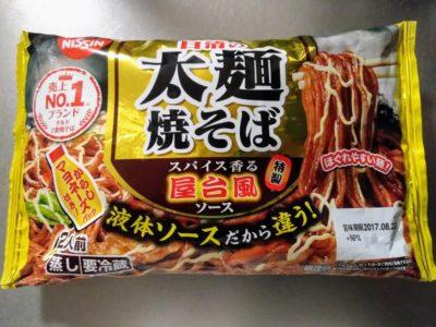 日清の太麺焼そば 屋台風ソース