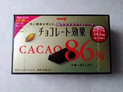 チョコレート効果 86%