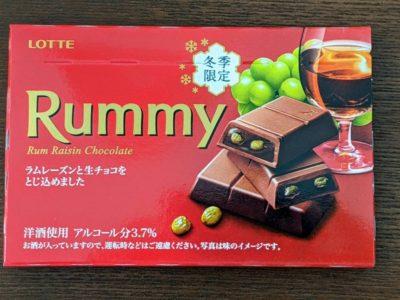 ラミー【ロッテ】