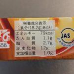 クノール コーンクリーム のカロリーと栄養【味の素】