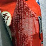 ジャイアントコーン チョコナッツ の原材料1【グリコ】