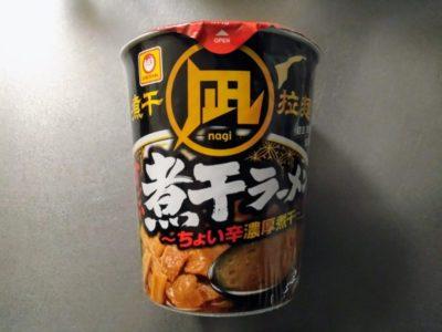 凪 煮干ラーメン