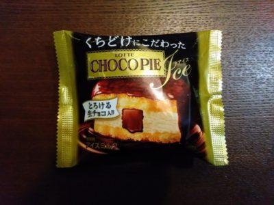 チョコパイ アイス