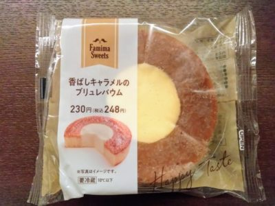 Famima Sweets 香ばしキャラメルのブリュレバウム