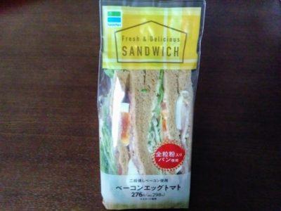 ベーコンエッグトマトサンドイッチ