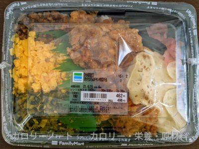 3色そぼろ&チキン南蛮弁当【ファミリーマート】