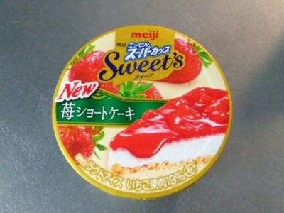 スーパーカップ Sweets 苺ショートケーキ