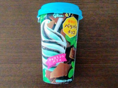 パナップ チョコミントパフェ