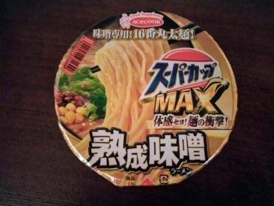 スーパーカップMAX 熟成味噌