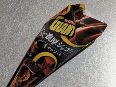 ジャイアントコーン 大人の濃厚ショコラ 生チョコ入り【グリコ】