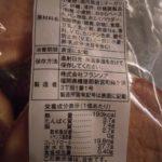 ミニボルガ のカロリーと栄養