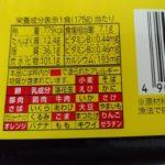一平ちゃん 夜店の焼そば 大盛 のカロリーと栄養【明星食品】