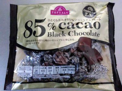 ひとくちカカオ85%ブラックチョコレート
