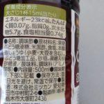 カンタン黒酢 のカロリーと栄養