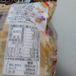 チキンラーメン アクマのタンタン のカロリーと栄養