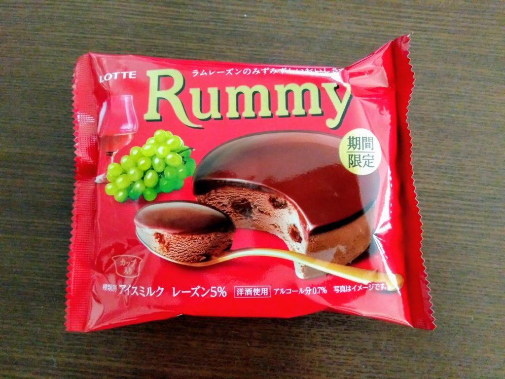 Rummyアイス