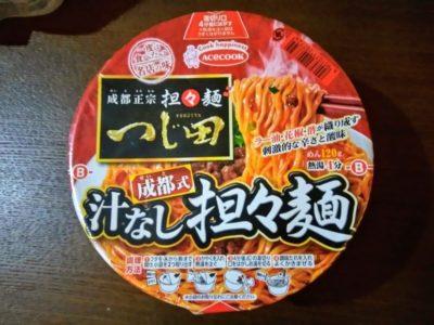 つじ田 汁なし担々麵
