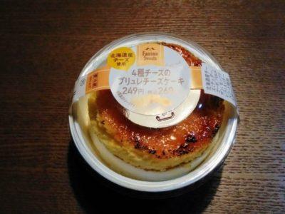 Famima Sweets 4種チーズのブリュレチーズケーキ