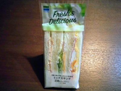 3種の味が楽しめる人気商品 ミックスサンド