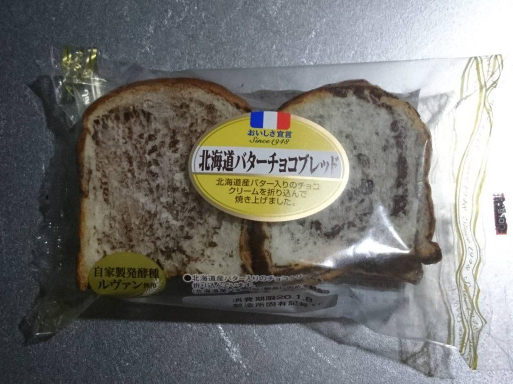 北海道バターチョコブレッド
