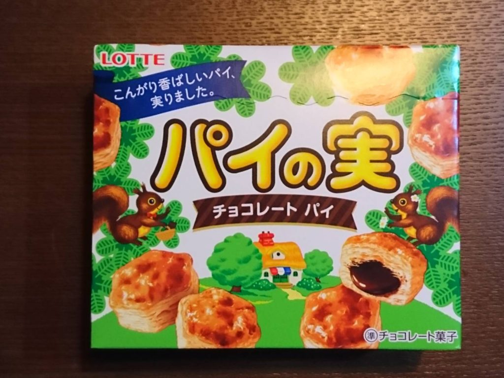 パイの実 のカロリーと栄養【ロッテ】