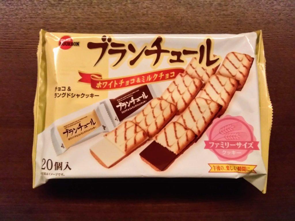 ブランチュール ホワイトチョコ&ミルクチョコ