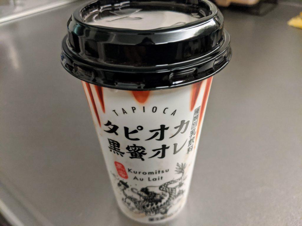 タピオカ黒蜜オレ【アグリテクノ】