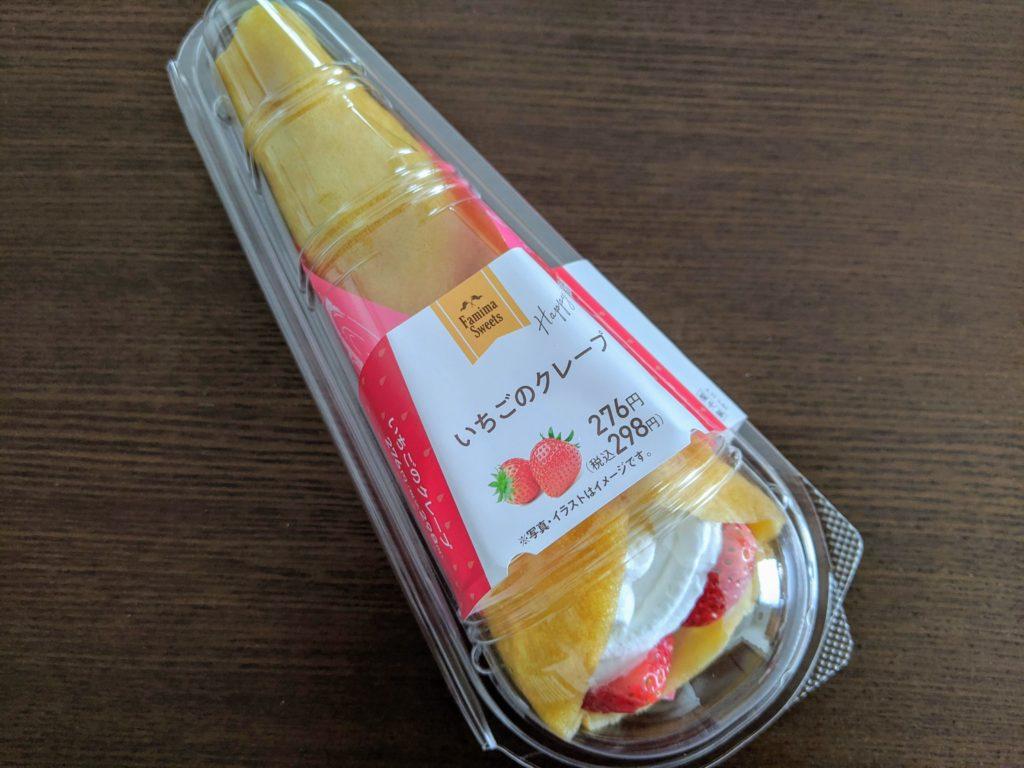 Famima Sweets いちごのクレープ【ファミリーマート】