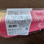 Famima Sweets いちごのクレープ のカロリーと栄養と原材料【ファミリーマート】
