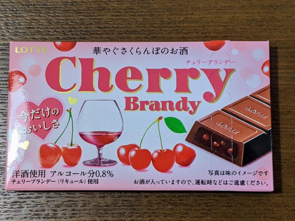 Cherry brandy のカロリーと栄養【ロッテ】