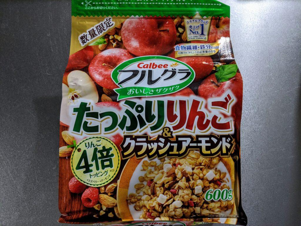フルグラ たっぷりりんご&クラッシュアーモンド【カルビー】
