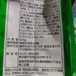 フルグラ たっぷりりんご&クラッシュアーモンド の原材料【カルビー】