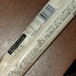 LAWSON BAKERY ちぎれるミルクフランス のカロリーと栄養と原材料【ローソン】