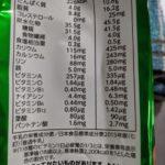 フルグラ たっぷりりんご&クラッシュアーモンド のカロリーと栄養【カルビー】