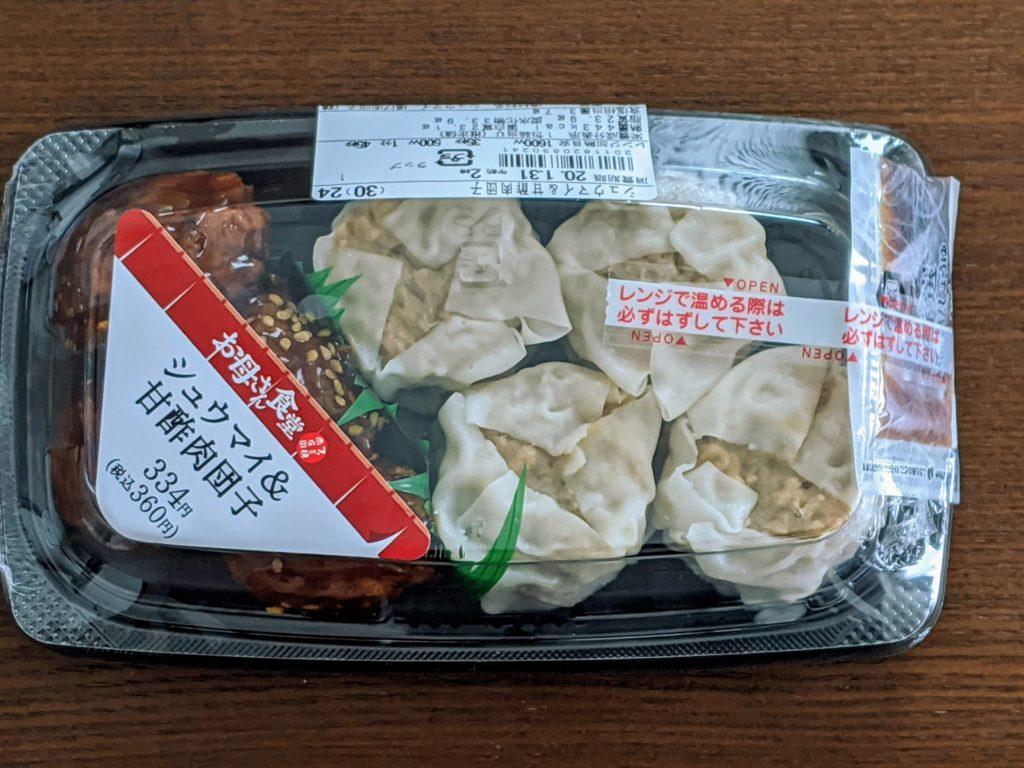 お母さん食堂 シュウマイ&甘酢肉団子【ファミリーマート】