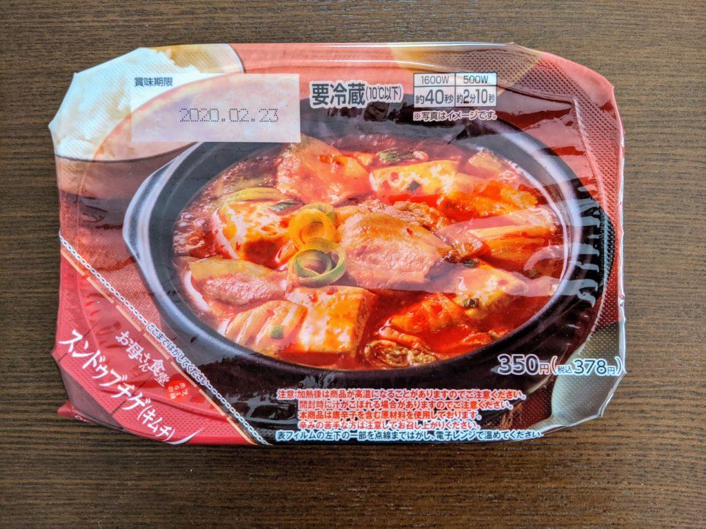 お母さん食堂 スンドゥブチゲ(キムチ)【ファミリーマート】