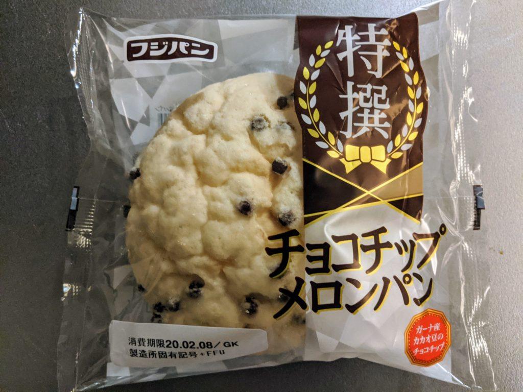 特撰 チョコチップメロンパン【フジパン】