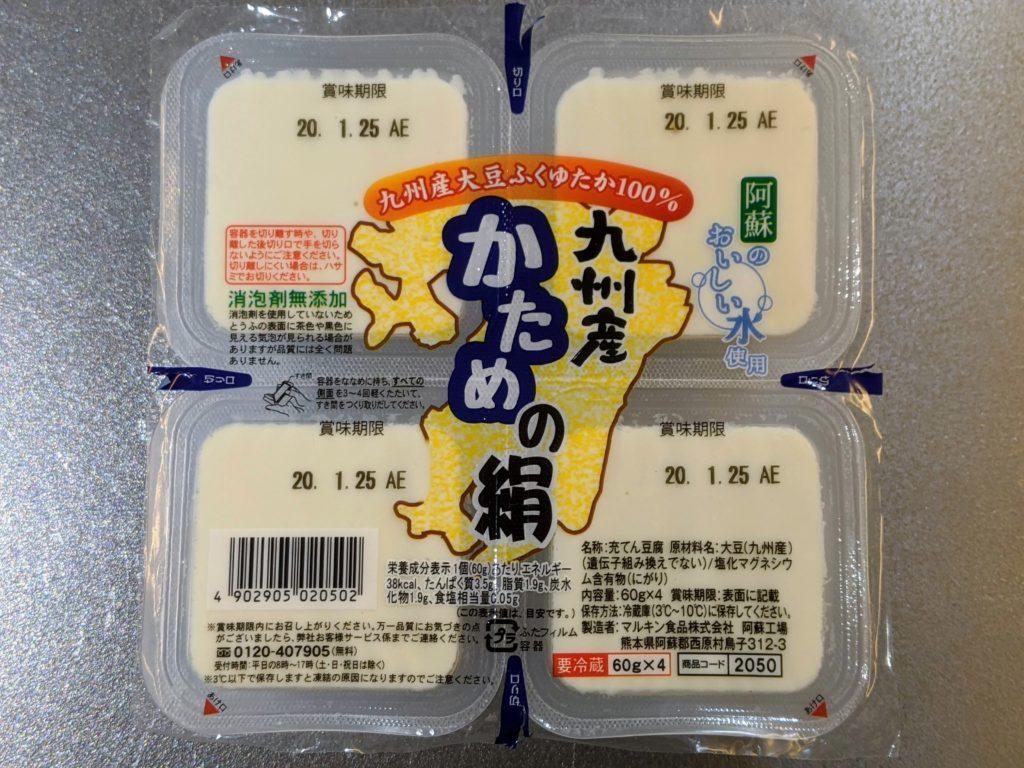 九州産 かための絹 のカロリーと栄養と原材料【マルキン食品】