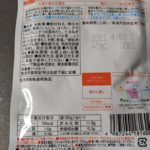 牛肉のすき焼き風ごはん のカロリーと栄養と原材料【和光堂】