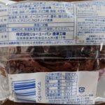 マンハッタン のカロリーと栄養と原材料【リョーユーパン】