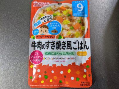 牛肉のすき焼き風ごはん【和光堂】
