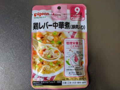 鶏レバー中華煮(豚肉入り)【ピジョン】