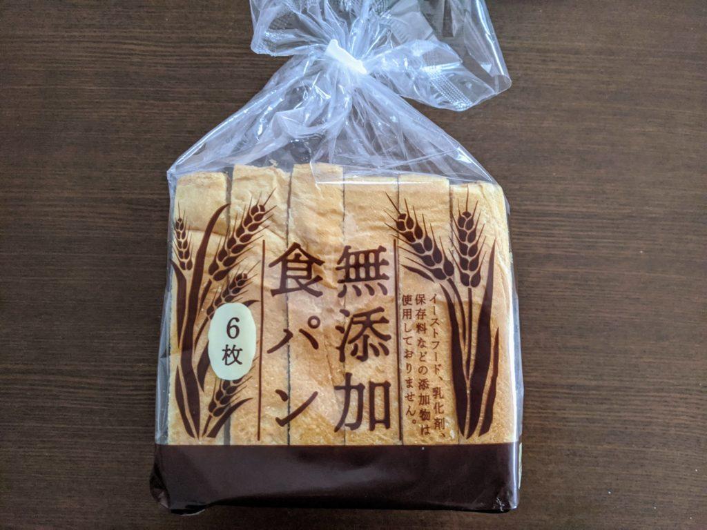 無添加食パン 6枚【シャトレーゼ】