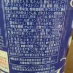 セブンプレミアム 中華蕎麦 とみ田 の原材料【セブンイレブン】